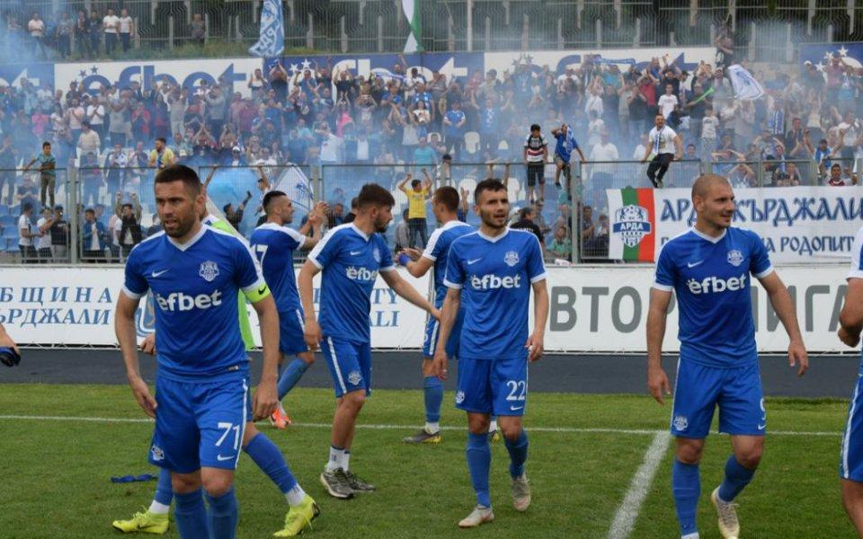 Арда ще надделее в сблъсъка срещу Ботев Враца