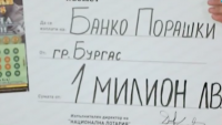 Нов милионер от Националната Лотария