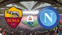 Очаква ни размяна на попадения между Рома и Наполи
