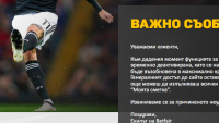 Betfair на път да остане без лиценз за спортни залози в България