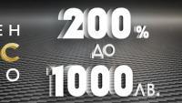 Winbet дава 1000 лева казино бонус за нови клиенти