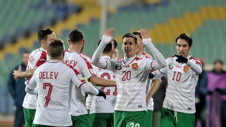 Напред юнаци към Евро 2020