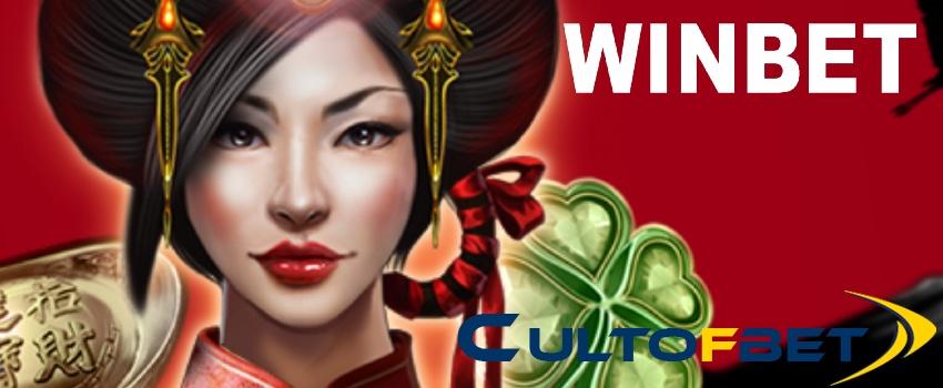 Winbet и CT Gaming организират турнир с награден фонд 20 000 лева