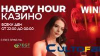Вземи безплатни завъртания с Happy Hour в Winbet докато играеш слот на EGT